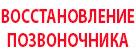 Тренажер Горбунок